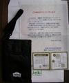 20061019_0001