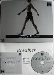 Exwalker_20081220_05