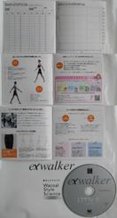 Exwalker_20081220_08