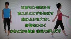 Exwalker_20081220_13