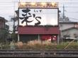 S_20090325_1