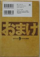 B_20100707_4_2