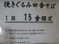 B_20100717_09