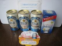 Beer_20100917_4