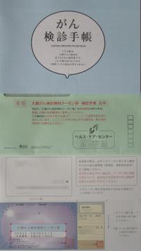 20111028_b_08