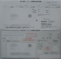 20111103_b_1