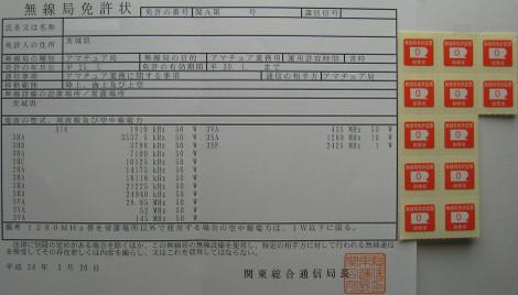 20120222__2