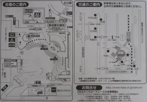20120320_b_3