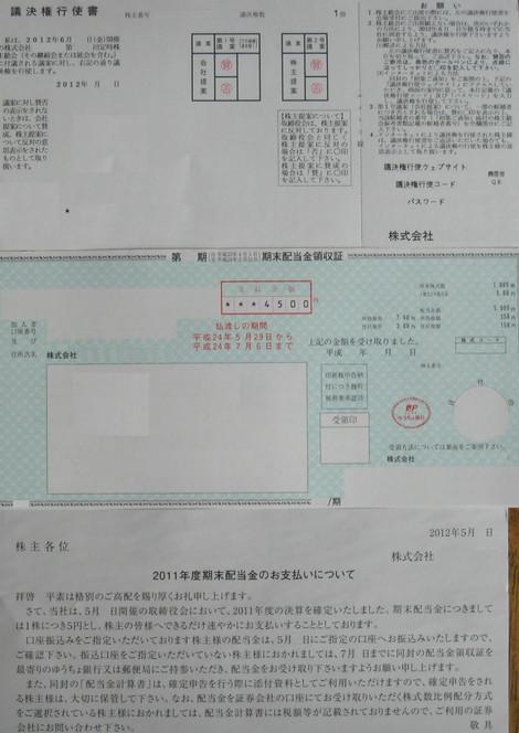 20120530_b_3