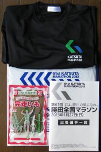 61katsuta_4