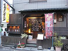 20130326_b_4
