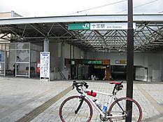 20130907_17