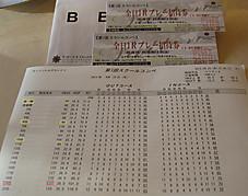 G_20130923_23