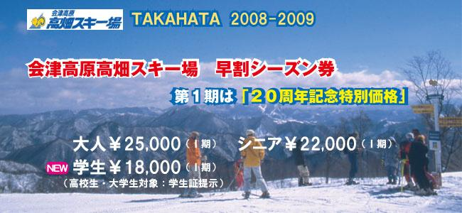20082009