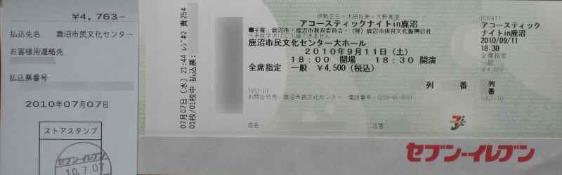C_20100708_2