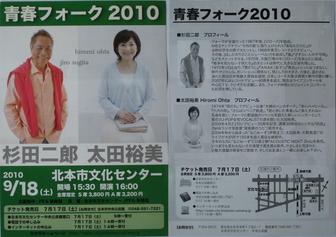 _20100731_1