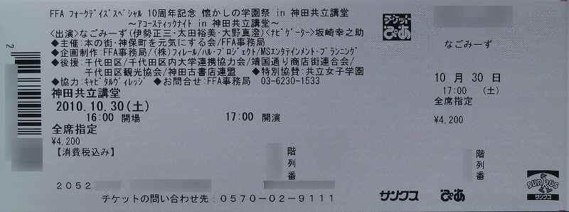 B_20100920_3