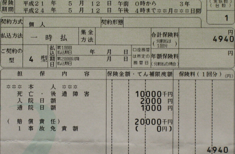 20111029_b_3