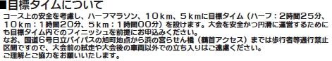Hitachisakura_m