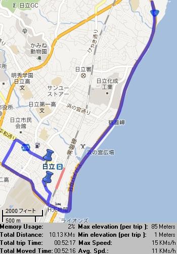 Sakura_rc