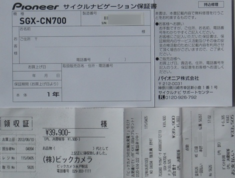 20120917_c_1