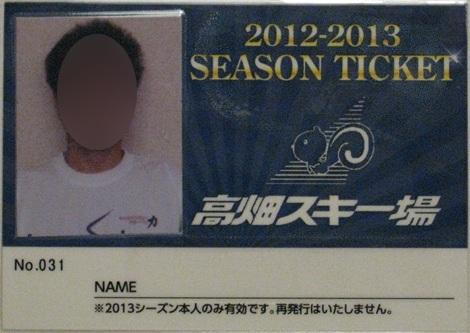20120919_b_2
