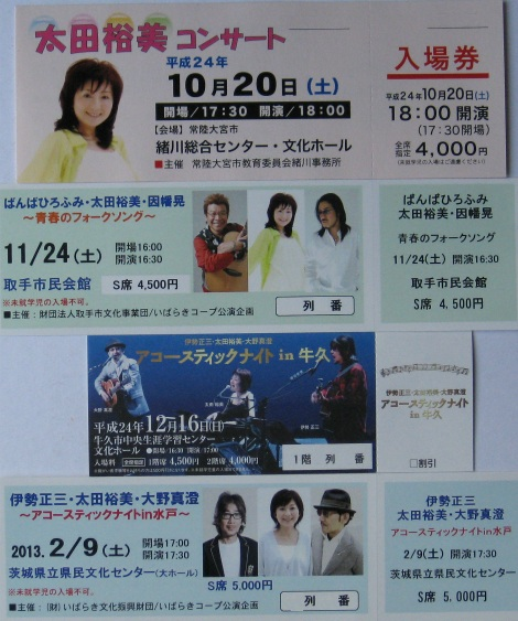 20120929_h_2