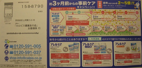 20121015_b_4