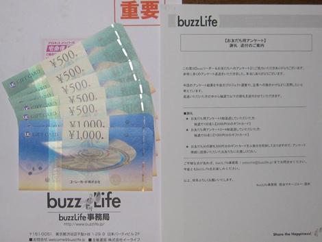 20121211_1