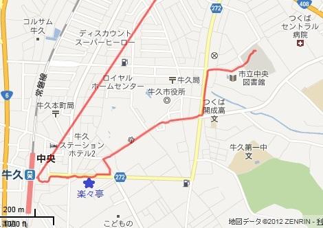 Oshiku