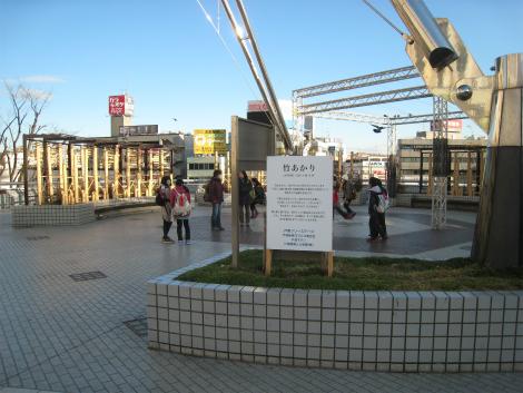 20121219_5