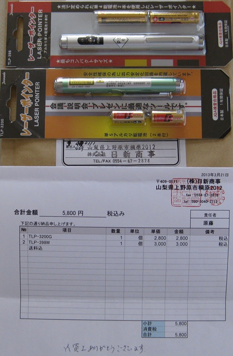20130326_b_1
