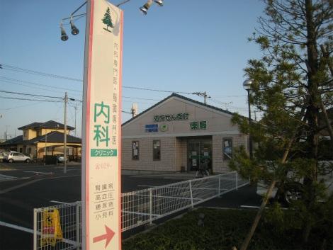 20130408_b_2