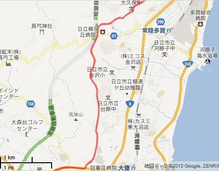 Hitachi_yama