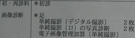 20130913_k